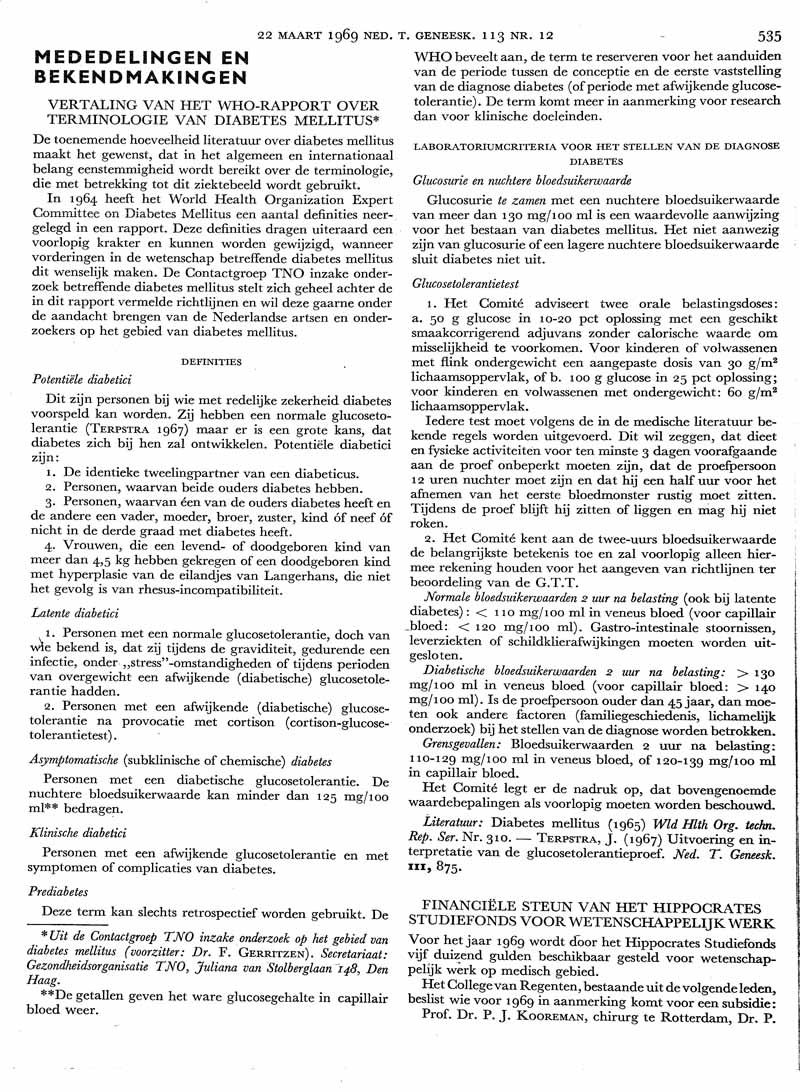 geneeskunde vertaling